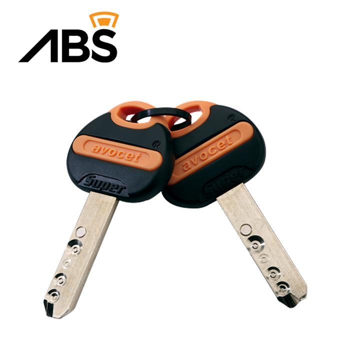 Avocet ABS Key Cutting